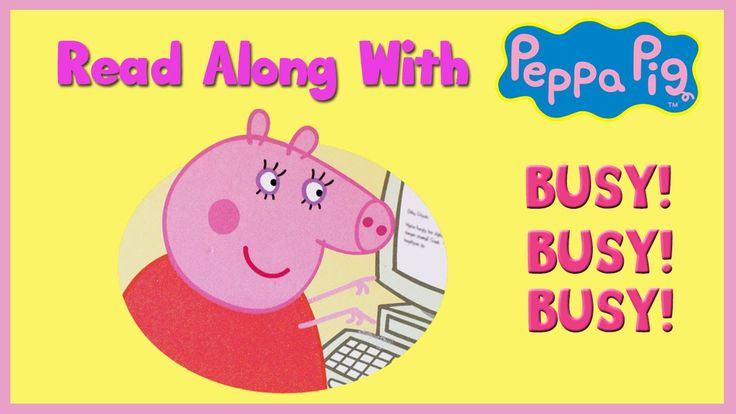 ❤ Busy! Busy! Busy! ❤ Peppa Pig Book Read Aloud Book