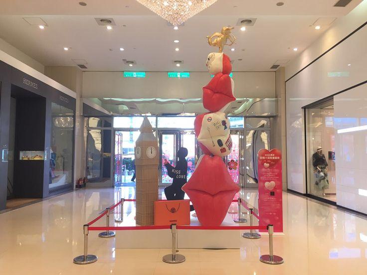 Your Majesty — #cake#fondant#fondantcakes#yourmajesty#valentine#di...