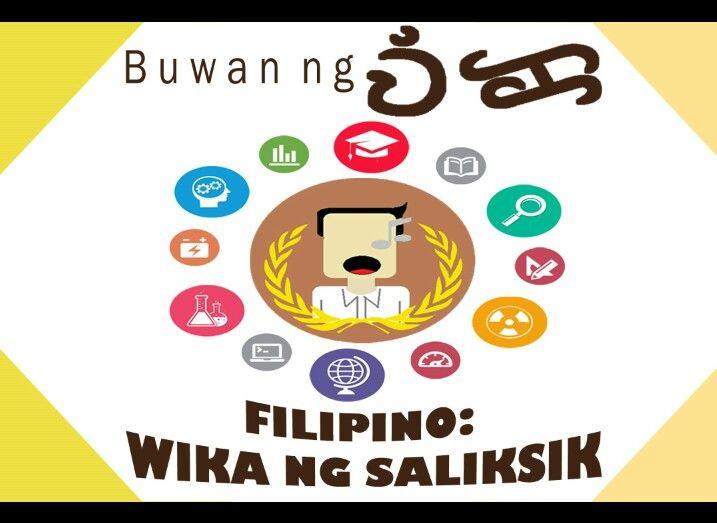 Buwan ng Wika 2018 Filipino: Wika ng Saliksik | Own Works