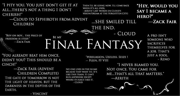 I love FF VII and everything that goes with it. Kingdom Hearts, CRisis Core, Dirge of Cerberus... if only my old and senile PS2 hasn't scratch my CD 1 of FF VII, duh è_é So, some lin...
