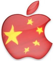 Smartphone. Wireless. Mobile. China.   Market You Cannot Afford to Miss for the Next Generation of Mobile Start-ups    http://techcrunch.com/2012/03/15/why-china-matters-to-apple-others-this-year-it-will-become-the-worlds-largest-smartphone-market/