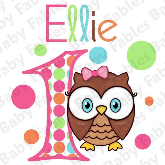 Birthday Girl IRON ON TRANSFER Pretty Owl by babyfables on Etsy, $5.00