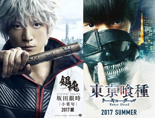 Live-action Gintama and Tokyo Ghoul movies to be shown in Singapore and Indonesia - http://sgcafe.com/2017/02/live-action-gintama-tokyo-ghoul-movies-shown-singapore-indonesia/