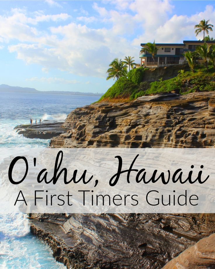 Oahu best list of fun activities including waterfalls you can swim in.