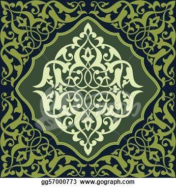 Arabesque Arabesque tile