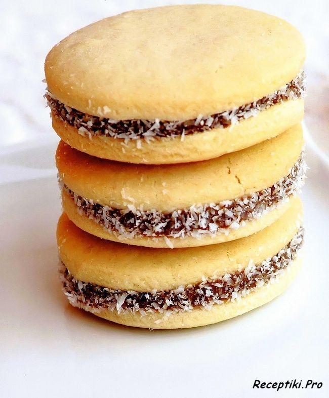 """Альфахорес (печенье) рецепт """"Изысканная выпечка"""" начинка из сгущенки и шоколада, кокос, бисквитное печенье. Рецепт стран Южной Америки"""