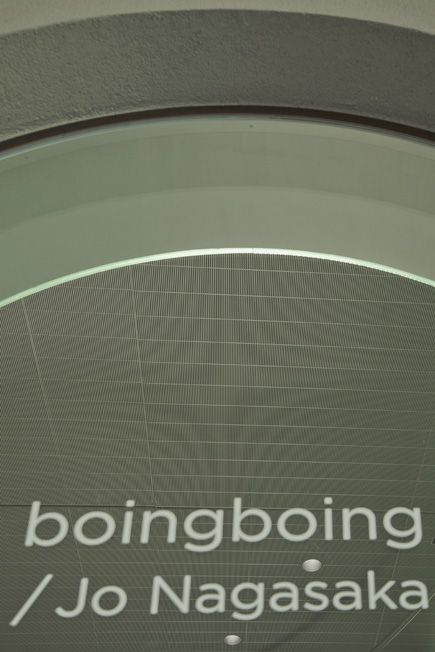 The beautiful installation boingboing in Kinnasand's Milan showroom