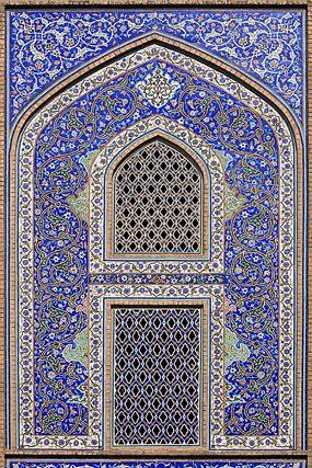 mosquee-cheikh-lutfallah Ispahan
