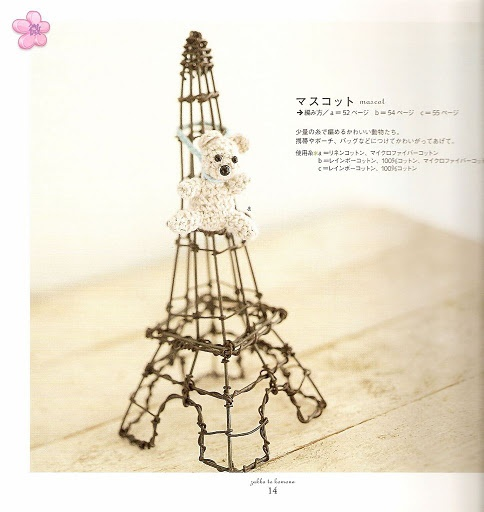 24 Best Eiffel Tower Motifs Images On Pinterest Crochet