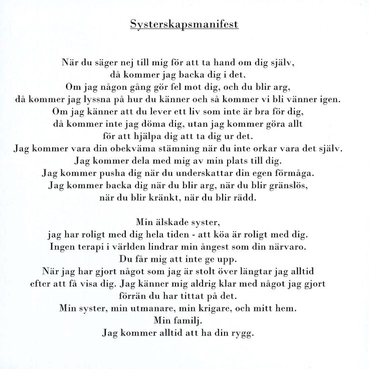 Min syster.
