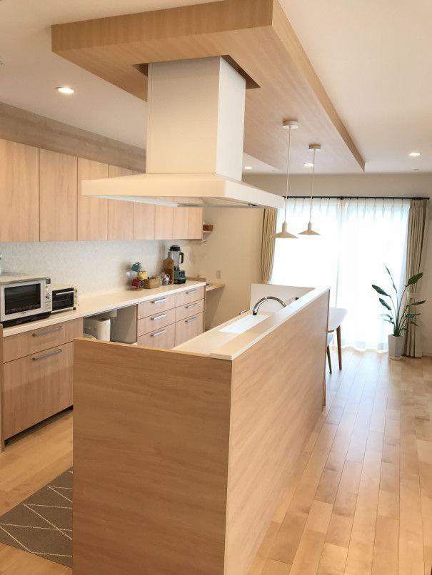 優しい色合いで統一されたキッチン リビング キッチン 小さな