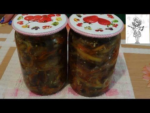 Баклажаны по-корейски на зиму - YouTube
