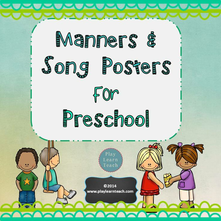 manners theme preschool 24 best images about manners school on 808
