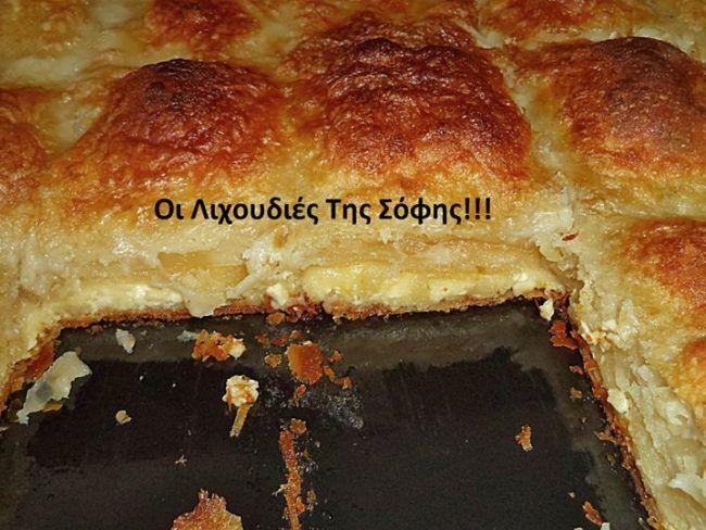 Τυρόπιτα με πανεύκολο χειροποίητο φύλλο σφολιάτας και γέμιση από σιμιγδαλόκρεμα με τυρί! - Daddy-Cool.gr