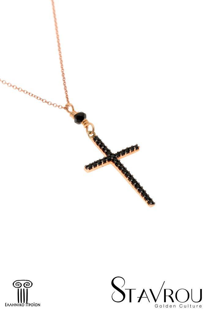 Γυναικείος σταυρός βάπτισης σε ροζχρυσό Κ14 με μαύρα ζιργκόν και όνυχα. Συνοδεύεται από ροζχρυσήΚ14 αλυσίδα μήκους 40 cm Διαστάσεις : 13,20 x 23,20 mm #σταυροί_βάπτισης #βαπτιστικοί_σταυροί #χειροποίητα_κοσμήματα #γυναικείοι_σταυροί  #σταυροί #σταυροί_με_ζιργκόν