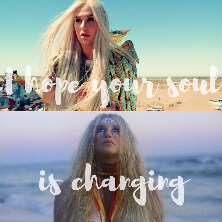 Reviewing Kesha's Praying. I am praying for a better future for us all