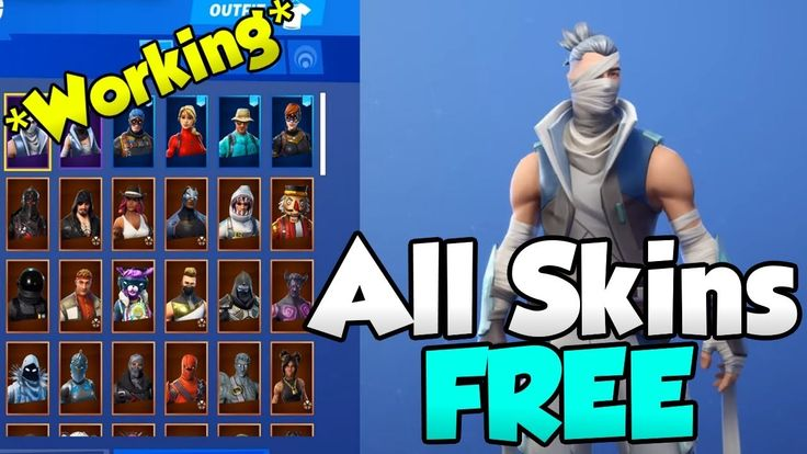 How To GET EVERY SKIN & ITEM FREE in FORTNITE! GLITCH