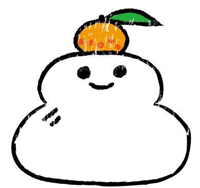 お正月あれこれ10選 凧 日の出 独楽 鏡餅 焼けてるお餅 羽子板 門松 お年玉 おせちのイラス | ゴゴンのイラスト素材KAN