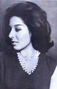 Lubna Abdel Aziz (Egyptian actress)