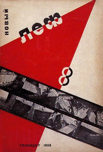 Novyi Lef cover designed by Alexandr Rodchenko, Russian Constructivist 1928.  Constructivism is displayed in this art because it contains the bright colour red which was used to catch the eye of common people when used for montages or political propaganda. Geometric shapes such as triangles and rectangles are used which were the common shapes included in the work of constructivists.