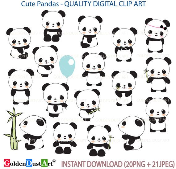 Cute Panda Clip Art Panda Clip ArtPanda Clipart by GoldenDustArt