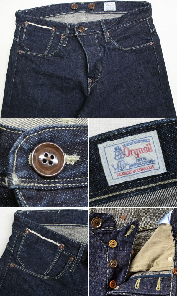 best loved 34436 80752 saga supply co denim