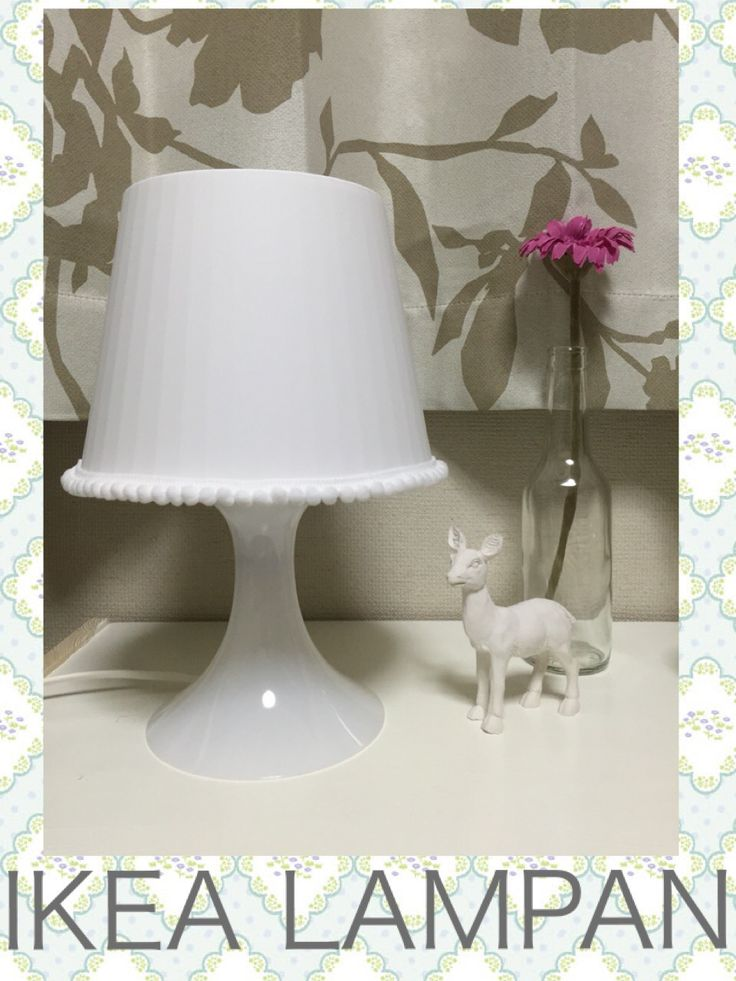 IKEA LAMPAN with white pompons