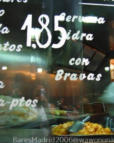 マドリッドのバル巡り イカフライのボカディージョ Bares de Madrid 2006/ Bocadillo de calamares  #madrid #bares #マドリードのバル #マドリード #マドリッド