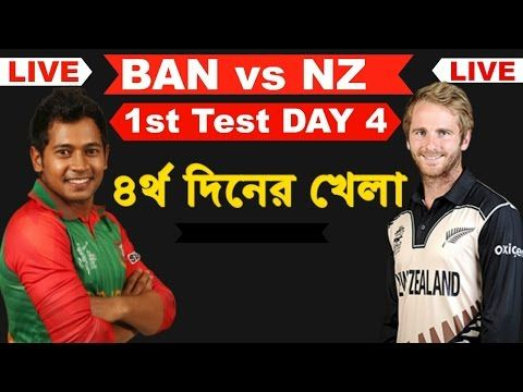 Bangladesh Vs New Zealand 1st Test Day 4 Live | Live Cricket Score - (More info on: https://1-W-W.COM/Bowling/bangladesh-vs-new-zealand-1st-test-day-4-live-live-cricket-score/)