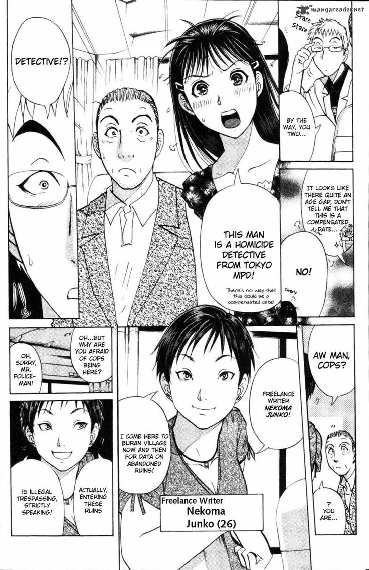 Kindaichi Case Files: Legendary Vampire Murders 1 - Page 9