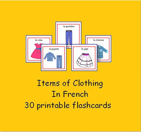 Printable and downloadable French Flashcards - Items of Clothing - with Pronunciation on Audio File by YippeeLearning