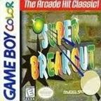 Super Breakout - Game Boy Game