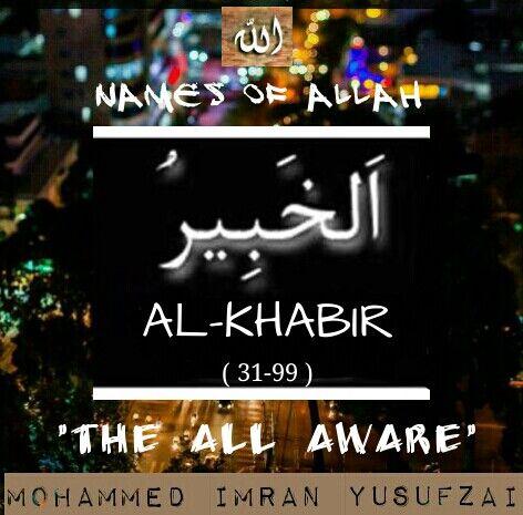 Names of ALLAH ( 31-99 )