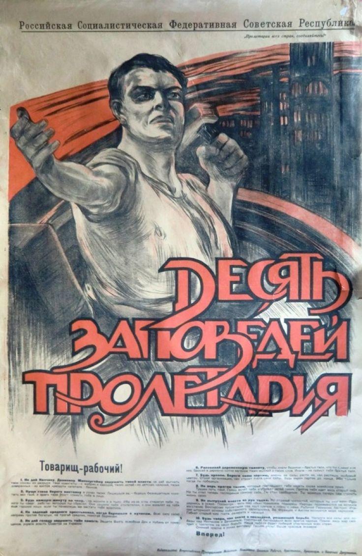 1919.