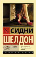 Англорусские параллельные тексты  Bilingual Books  Все