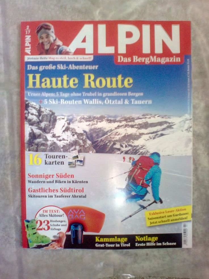 ALPIN!Das Berg Magazin!2/17!NEU  | eBay