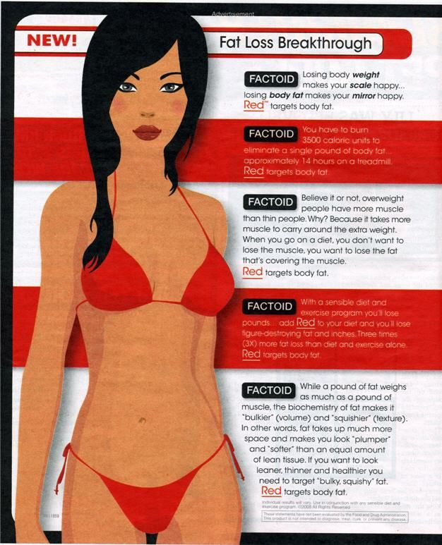 To lose body fat for