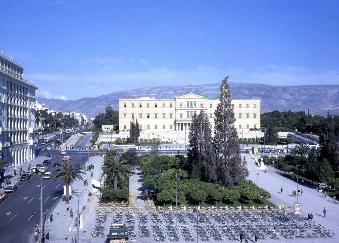 Syntagma square 1961