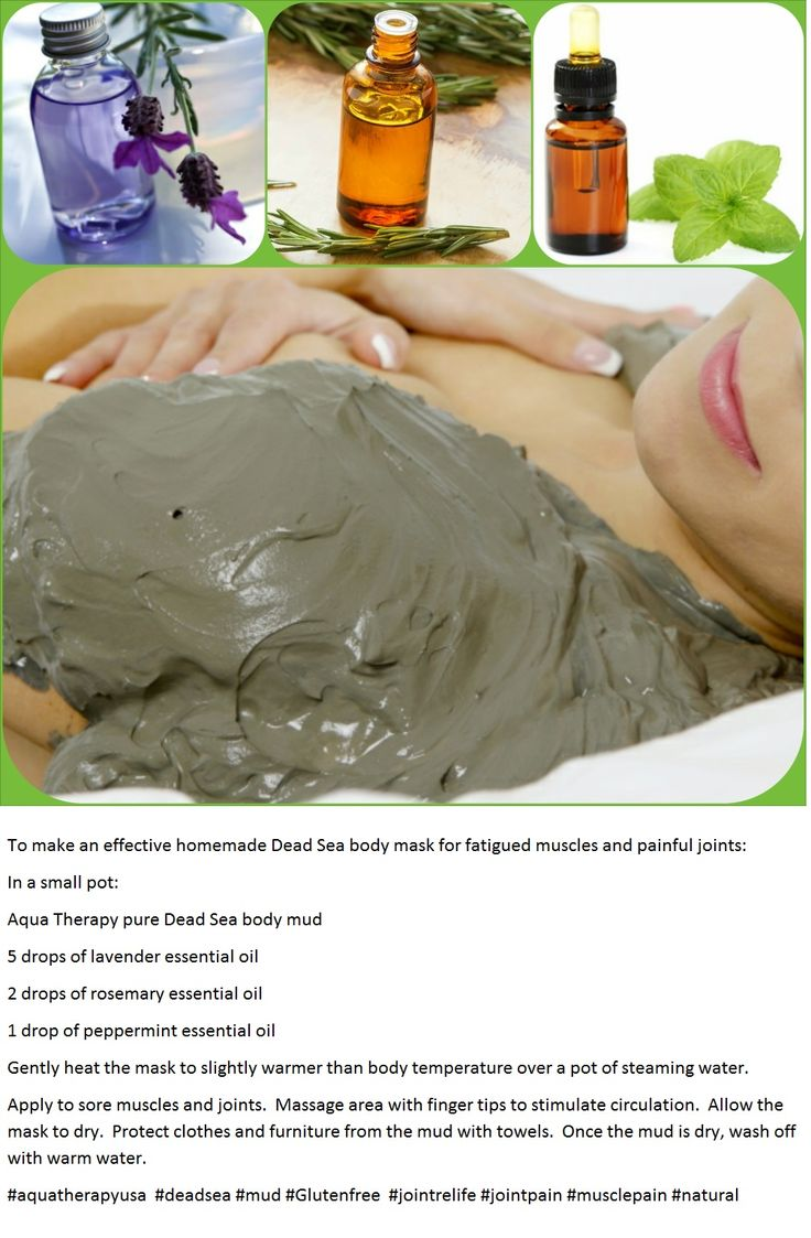 how to make mineral mud mask at home