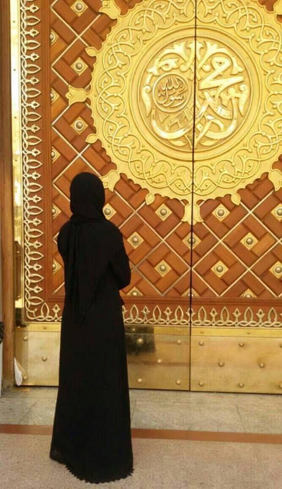 ~Madina Sharif ,Alhamdulillah ♡♡♡