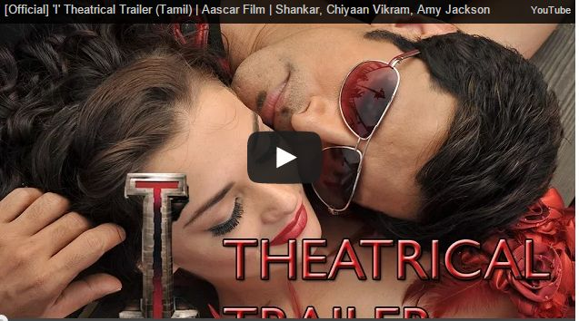 I (aka) Ai trailer. I (aka) Ai is a Tamil movie with production by Aascar Films, direction by Shankar, cinematography by P. C. Sreeram, editing by Anthony. The cast of I (aka) Ai includes Amy Jackson, Vikram.I , Ai , Tamil movie I online, Tamil movie Ai online, I trailer , Ai trailer, I video , Ai video