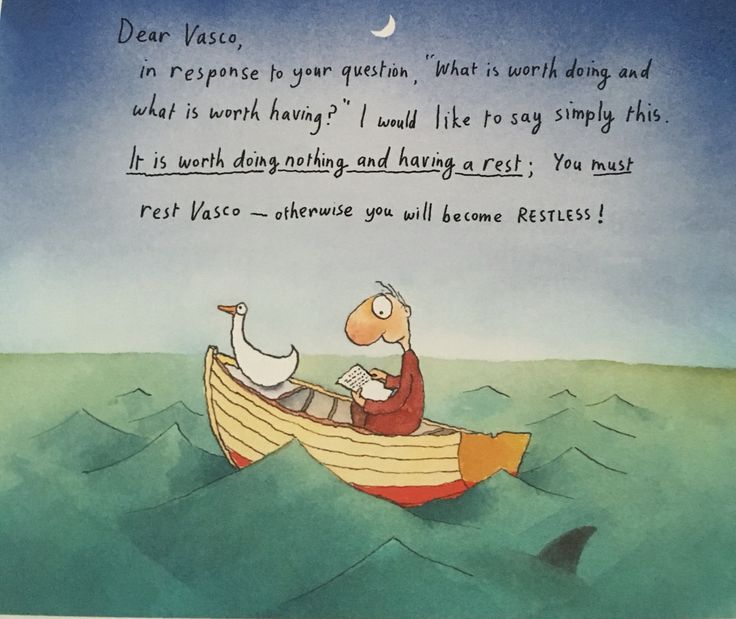 Dear Vasco