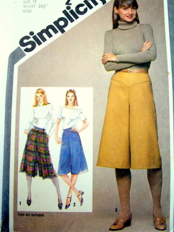 Vintage 1980 Misses Simplicity Culotte Pattern by PatternGuy