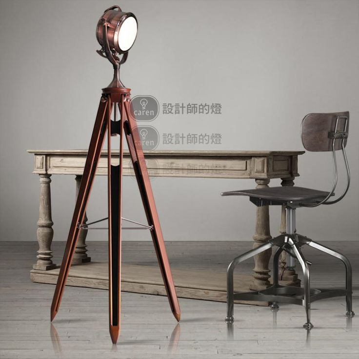 Best 25 Cheap Floor Lamps Ideas On Pinterest Industrial
