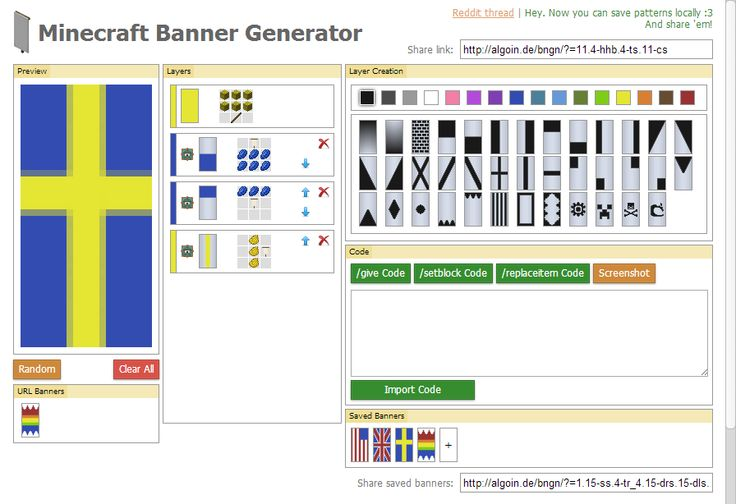 Minecraft Banner Generator Minecraft Pinterest