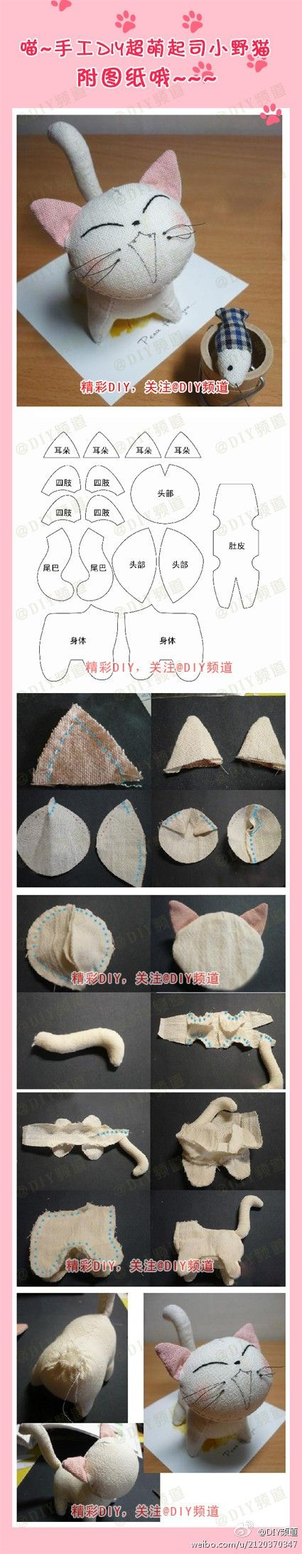 Fromage de super Meng Pussycat Dolls DIY tutoriel ~