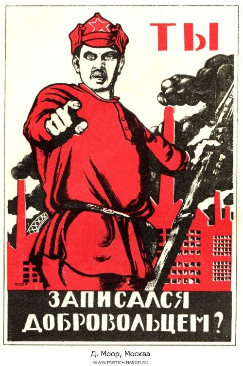 Советские Агитационные Плакаты (176 фото)