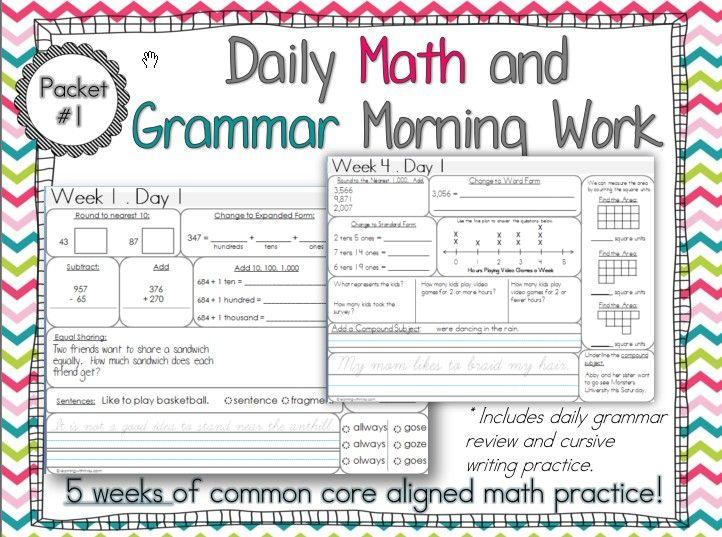 3rd Grade Morning Work, Homework, Spiral Review Math ...