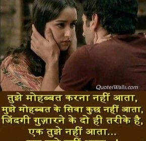ENTERTAINMENT QUOTES IN HINDI image quotes at relatably.com