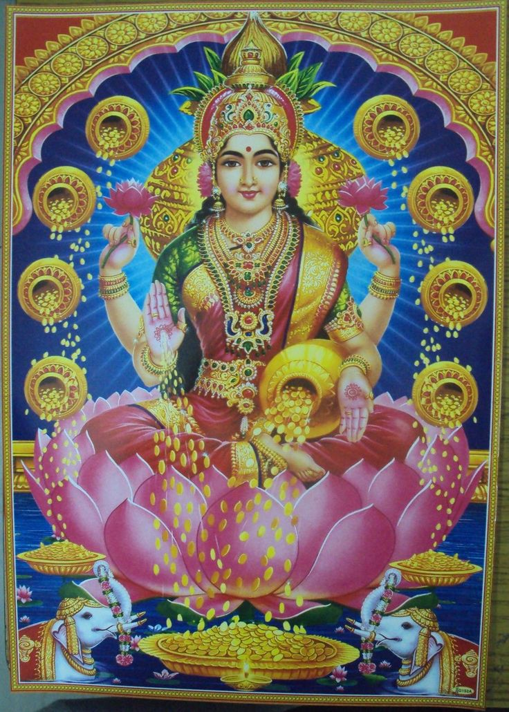 17 Best Images About Maa Lakshmi Ji On Pinterest